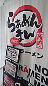 Gunmaken_takasakishi_11
